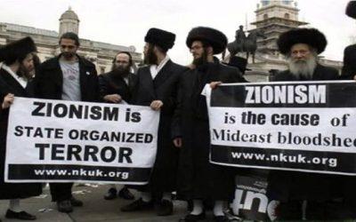 No More Rothschild/Terrorist Scrip